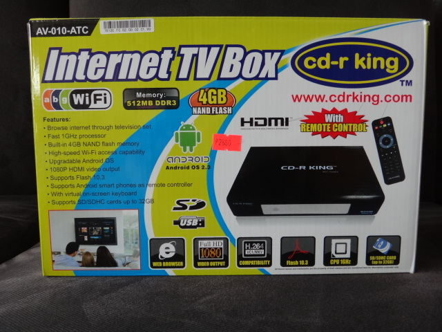 cd r king internet tv box review pinoy tekkie. Black Bedroom Furniture Sets. Home Design Ideas